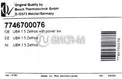 Блок управления UBA1.5 GB112