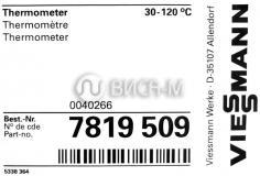 Шкальный термометр