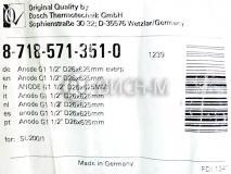 Анод магниевый под головку для SU 200/1. Арт. 87185713510