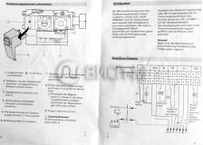 Блок управления S4564BT