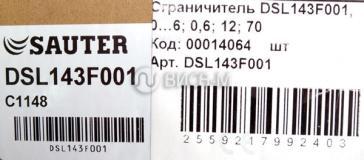 Ограничитель мин. давления SAUTER DSL143F001